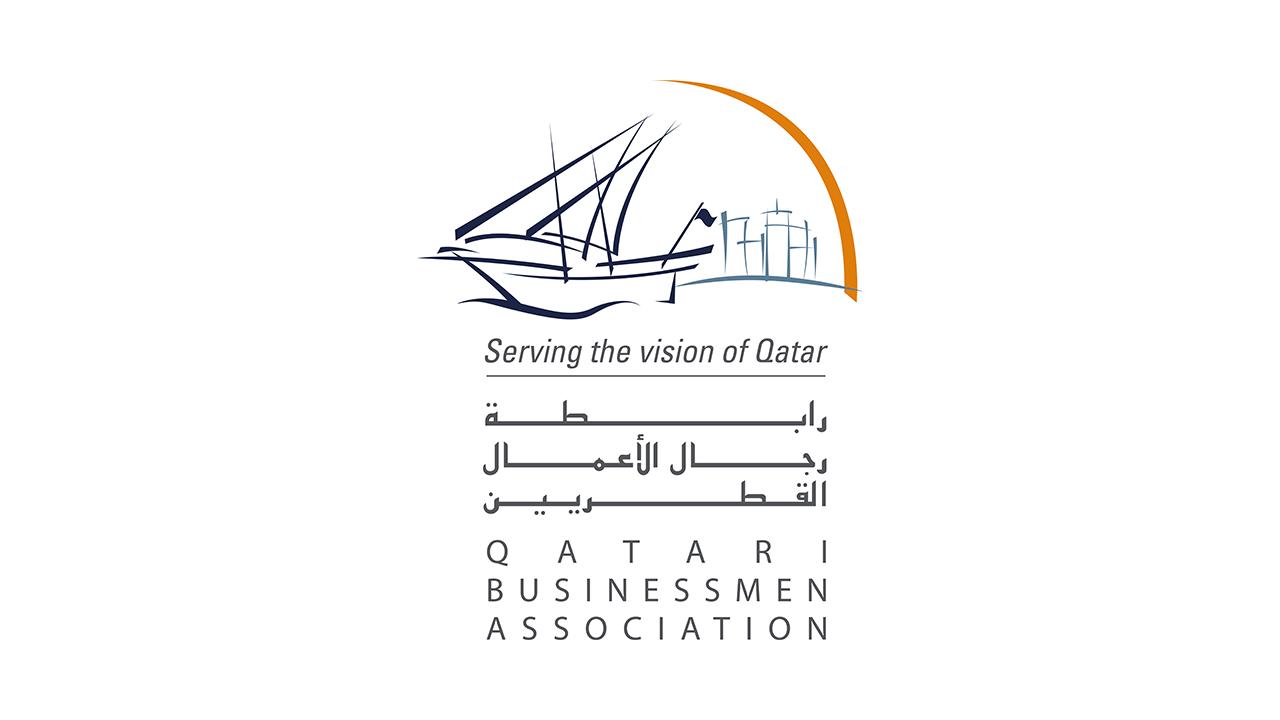 Logo Qatari Businessmen Association